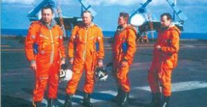 VMSK-4-15 Sea Survival High-Altitude Suit